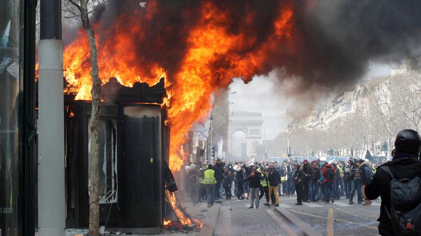 Акция-ультиматум: «жёлтые жилеты» в 18-й раз вышли на улицы французских городов