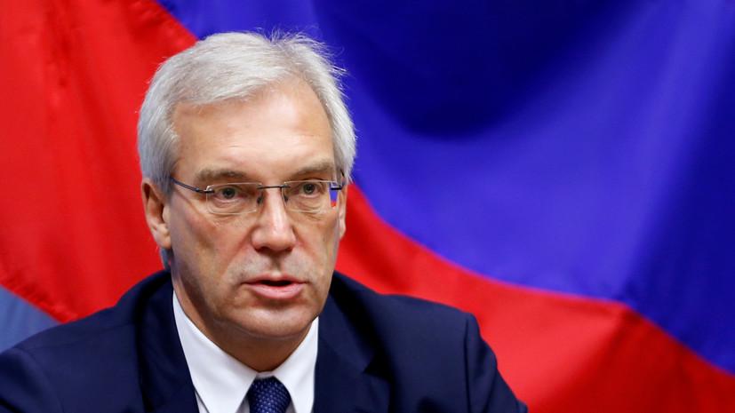 Грушко назвал условие размещения ракет в европейской части России