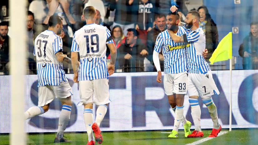 СПАЛ во второй раз в сезоне обыграл «Рому» в Серии А