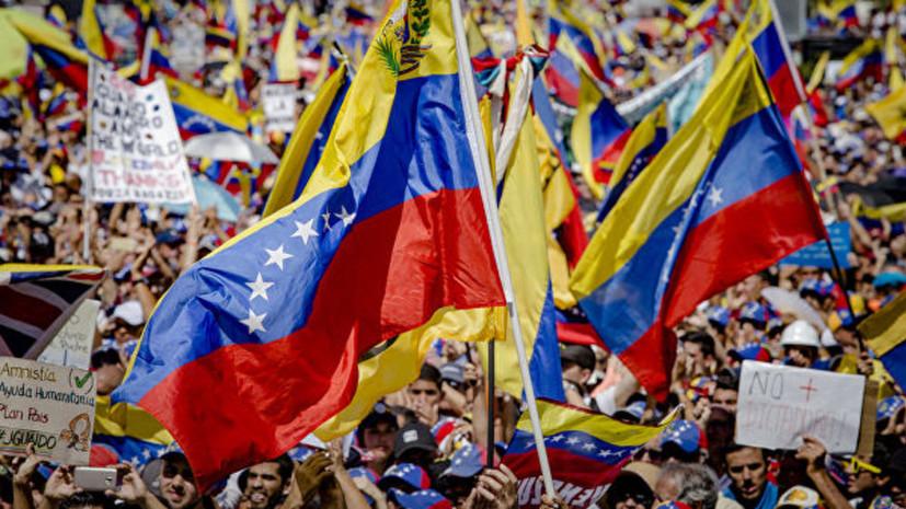 17 марта 2019 — «Новости Венесуэлы»