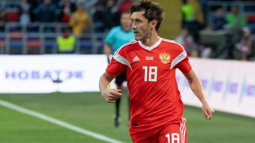 Жирков вызван в сборную России на матчи с Бельгией и Казахстаном