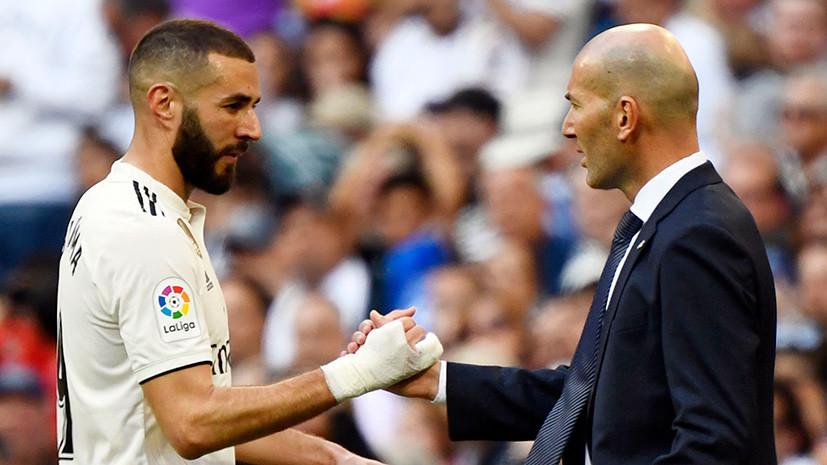 Победа Зидана, беспроигрышная серия «Монако» и курьёз «Манчестер Сити»: обзор главных событий европейского футбола