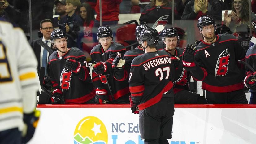 Гол Свечникова помог «Каролине» победить «Баффало» в матче регулярного чемпионата НХЛ