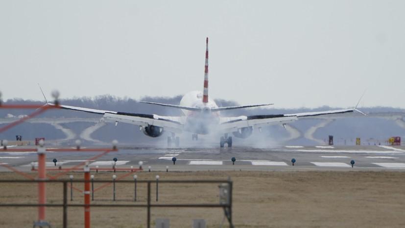 Аргентина запретила полёты Boeing 737 MAX