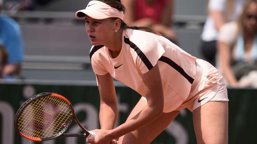 Россиянка Кудерметова выиграла теннисный турнир в Гвадалахаре