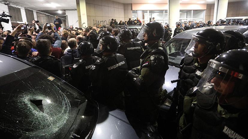Требовали доступа к эфиру: в Сербии демонстранты блокировали работу государственного телеканала