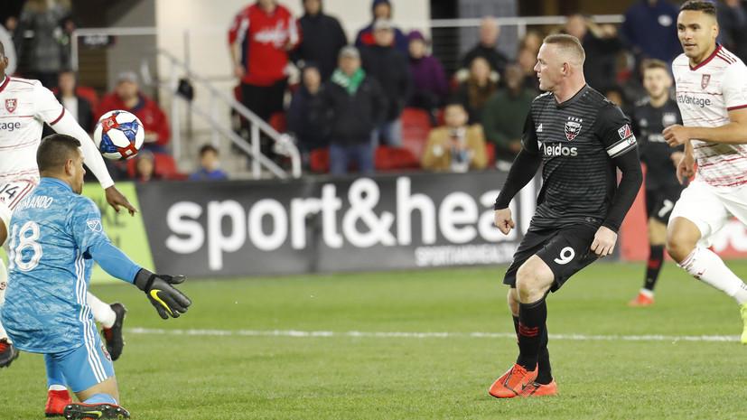 Футболист Руни отметился хет-триком в матче MLS