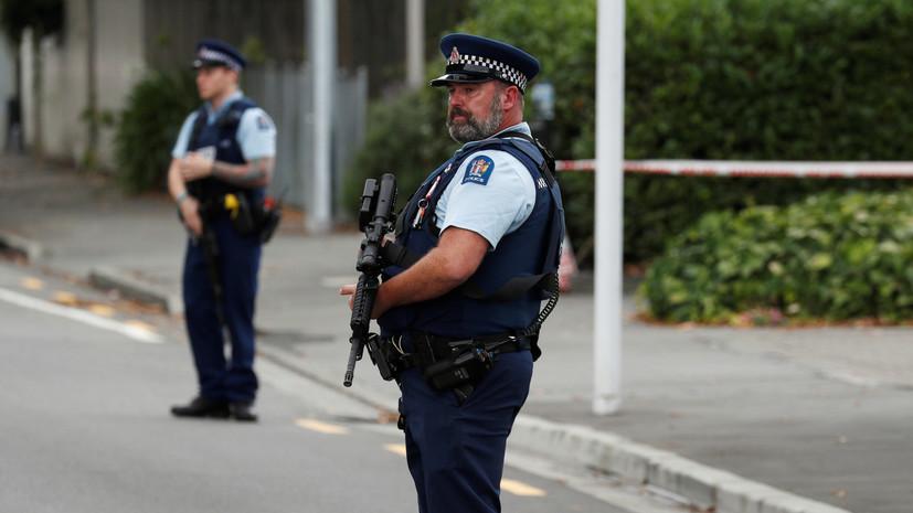 Полиция Новой Зеландии увеличит число патрулей на улицах после теракта