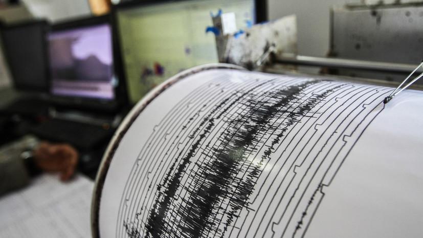 В Индонезии зафиксировали землетрясение магнитудой 5,5
