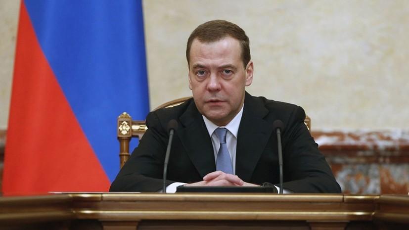 Медведев подписал проект соглашения о партнёрстве России с ВПП ООН