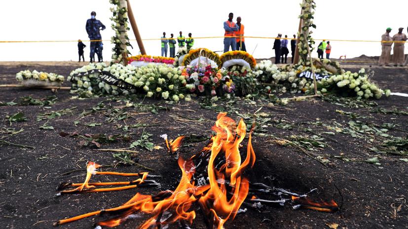 Родственники погибших в авиакатастрофе россиян прилетели в Эфиопию