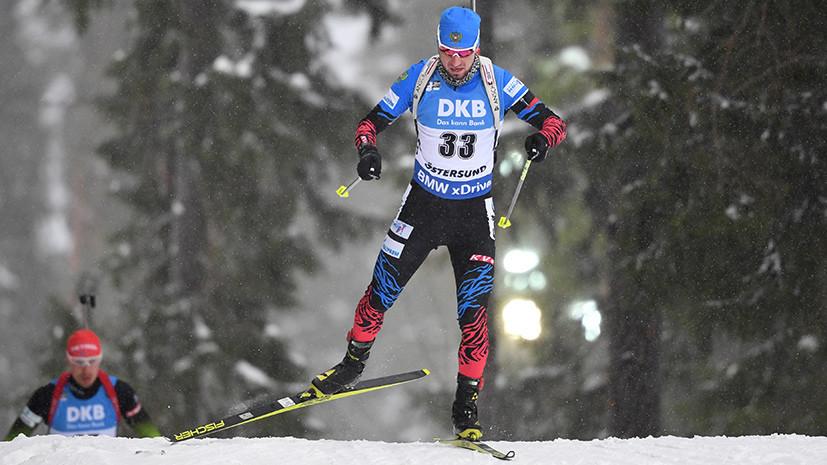 В погоне за третьей наградой: Гараничев идёт четвёртым в масс-старте на ЧМ по биатлону