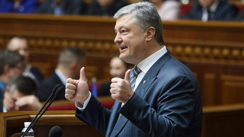 Порошенко пообещал начать новую ракетную программу в случае переизбрания
