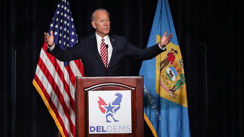 «Мог бы баллотироваться»: как Джо Байдена записали в «кандидаты» на пост президента США из-за оговорки