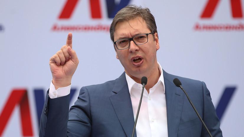 Вучич пообещал, что участники беспорядков в Белграде понесут ответственность