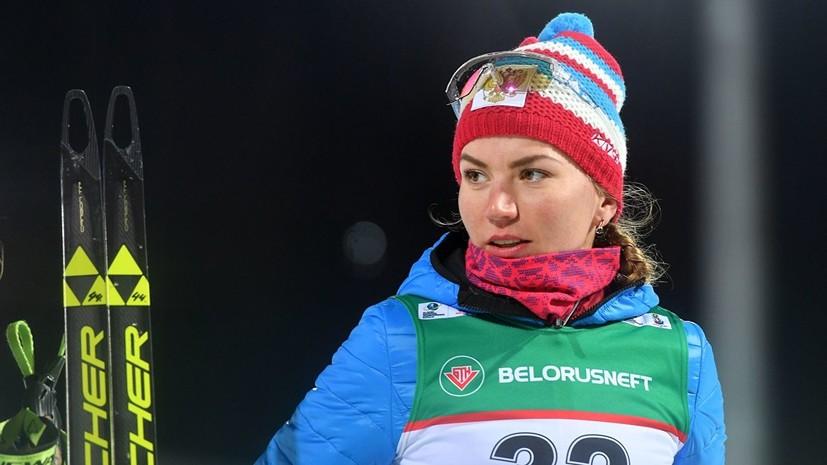 Российские биатлонистки остались без медалей на масс-старте в рамках Кубка IBU