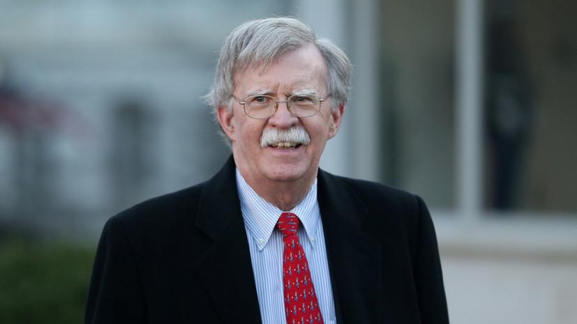 Болтон не исключил переговоров с Россией по контролю над вооружениями