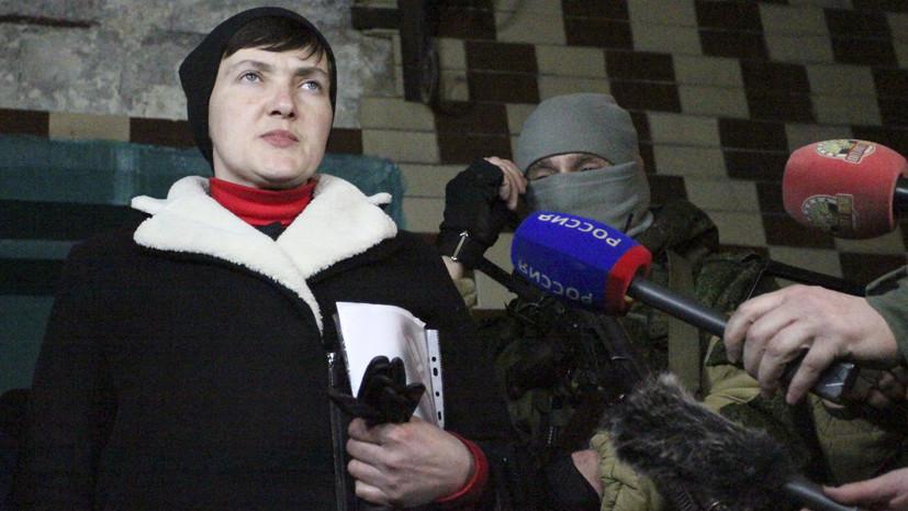 Савченко прокомментировала ход президентской кампании на Украине