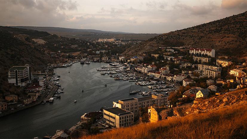 «Толерантно жалеют Украину»: в России прокомментировали заявление Евросоюза по Крыму