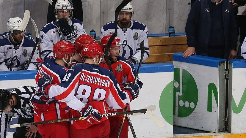 ЦСКА обыграл «Динамо» и повёл в серии второго раунда плей-офф КХЛ