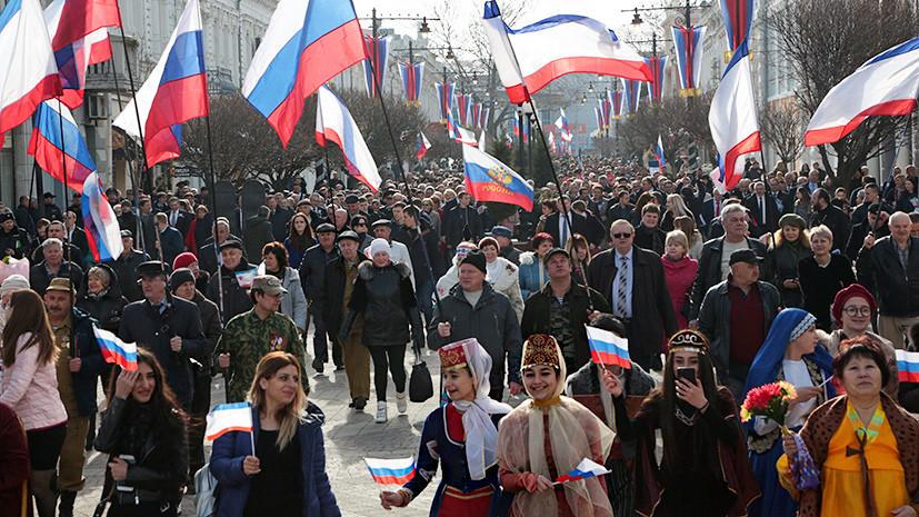 «Не могли не откликнуться на просьбу жителей полуострова»: Россия празднует пятую годовщину воссоединения с Крымом