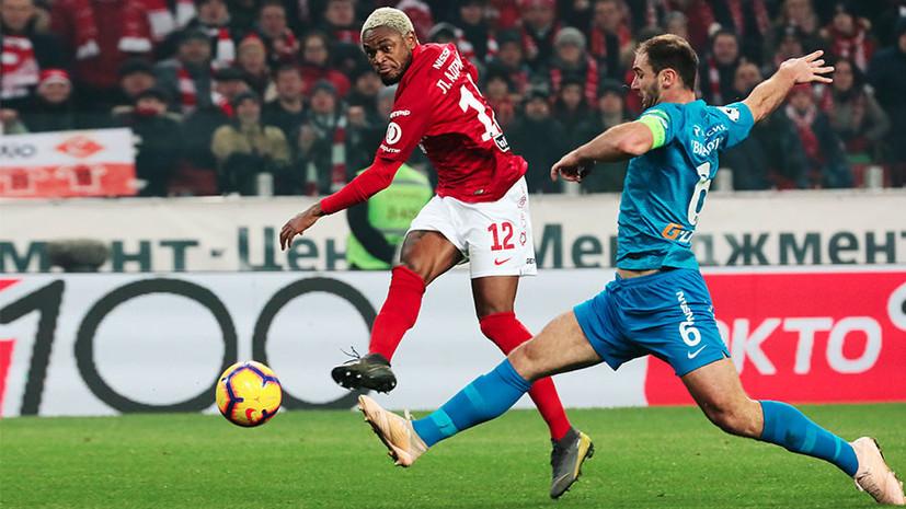 Юбилейный гол красно-белых и дебютный мяч Барриоса: как «Спартак» и «Зенит» сыграли вничью