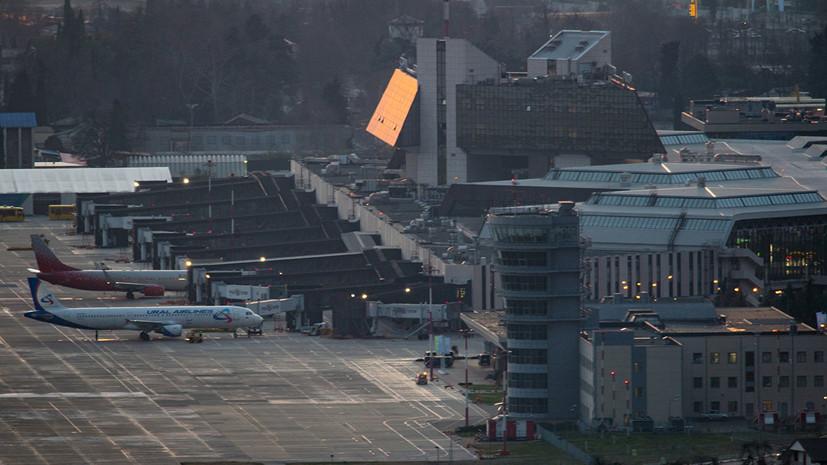 В Сочи совершил посадку самолёт с неисправностью крыла