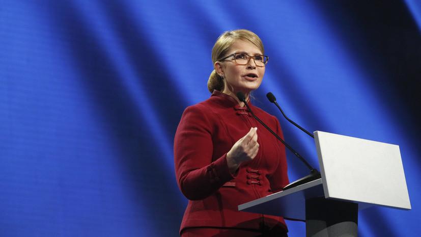 Тимошенко заявила о намерении заключить с МВФ новую программу