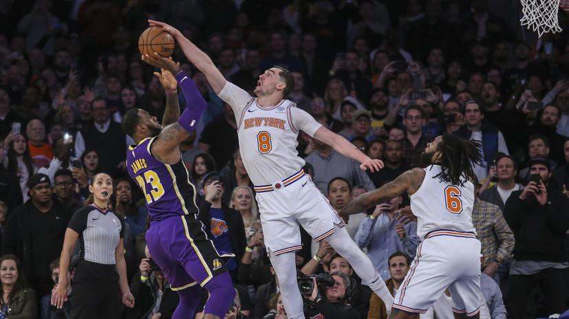 «Лейкерс» проиграл «Никсу» в матче НБА, несмотря на 33 очка Джеймса