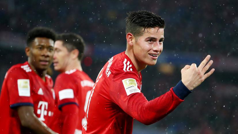 Хет-трик Родригеса помог «Баварии» разгромить «Майнц» в матче Бундеслиги
