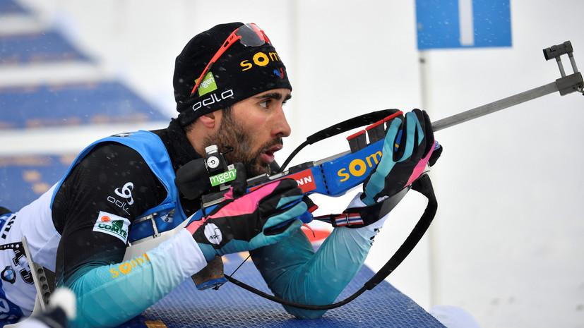 Фуркад считает, что завоевание медали на ЧМ не спасло бы его неудачный сезон