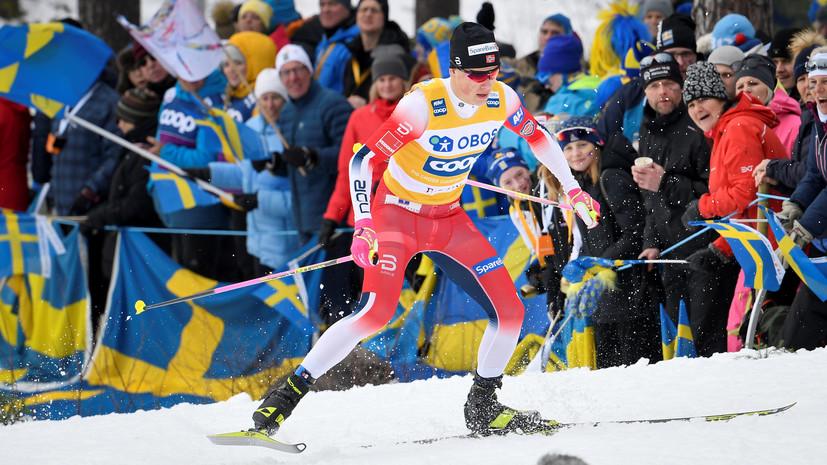 Клебо высказался о своей борьбе с Большуновым за победу в Кубке мира по лыжным гонкам