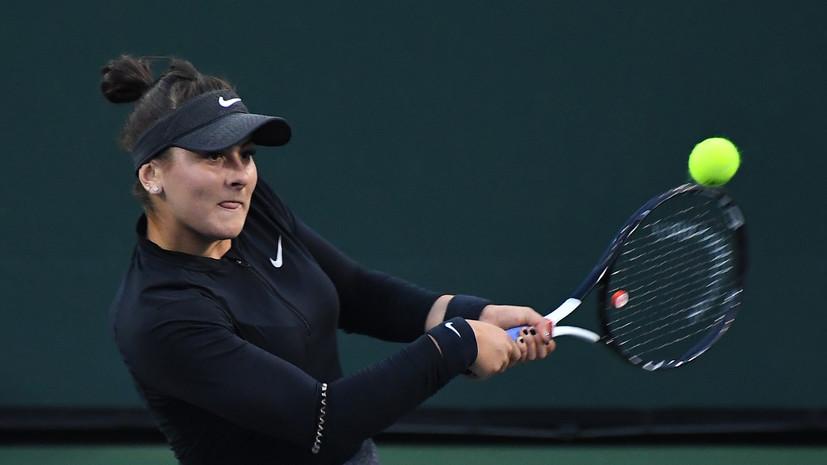 Андрееску стала победительницей турнира WTA в Индиан-Уэллсе, обыграв Кербер