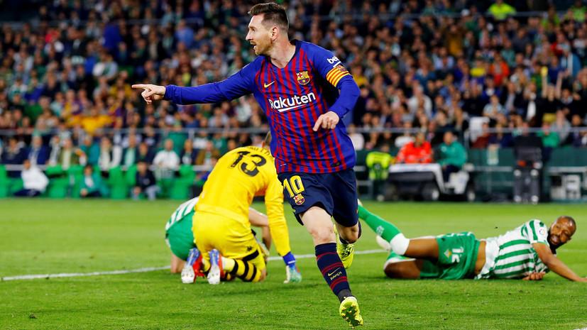 Хет-трик Месси, первое поражение «Ювентуса» и обморок вратаря «Наполи»: события воскресенья в европейском футболе