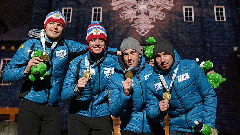 Три медали россиян, четыре золота Бё и провал Фуркада: что нужно знать о завершившемся ЧМ по биатлону