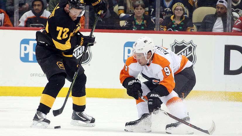 «Питтсбург» без Малкина не справился с «Филадельфией» в матче НХЛ