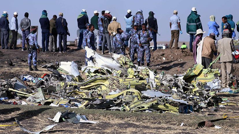 Проверка Минтранса США и сравнение с трагедией в Индонезии: как продвигается расследование крушения Boeing 737 в Эфиопии