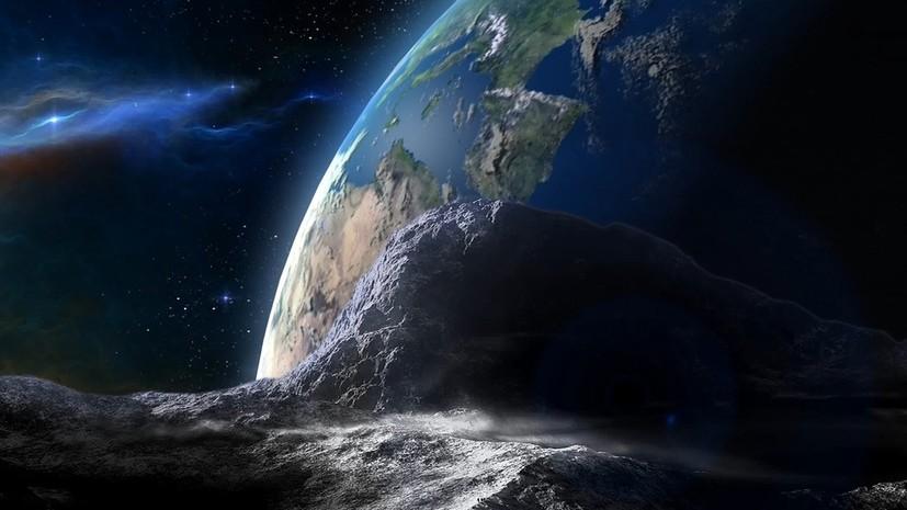 Эксперт прокомментировал данные NASA о приближении к Земле астероида