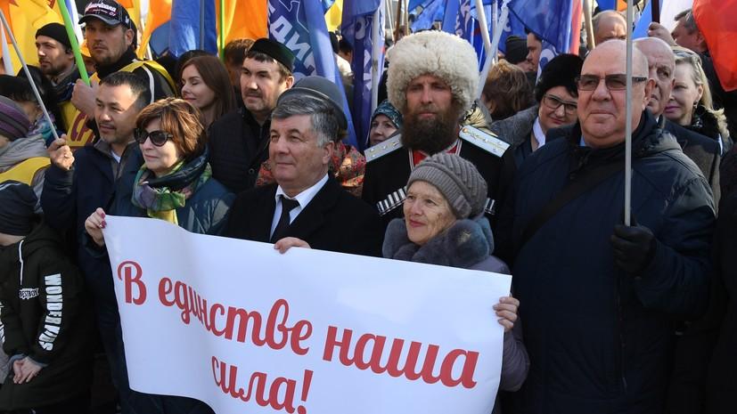 Опрос: 88% россиян положительно оценивают воссоединение Крыма с Россией