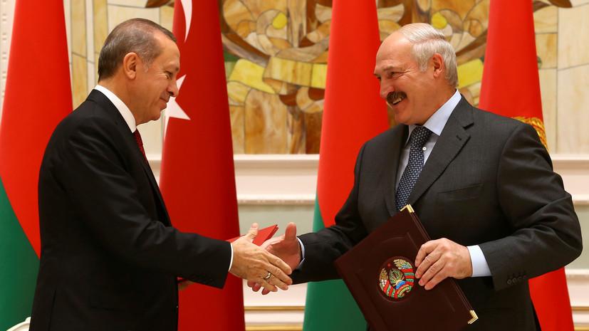 Лукашенко посетит Турцию и встретится с Эрдоганом