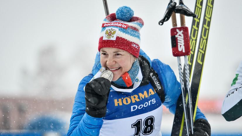Юрлова-Перхт поблагодарила болельщиков и команду за поддержку на ЧМ
