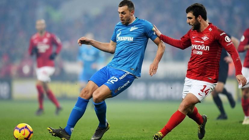 Уткин уверен, что судья пропустил пенальти за фол на Дзюбе в матче РПЛ «Спартак» — «Зенит»