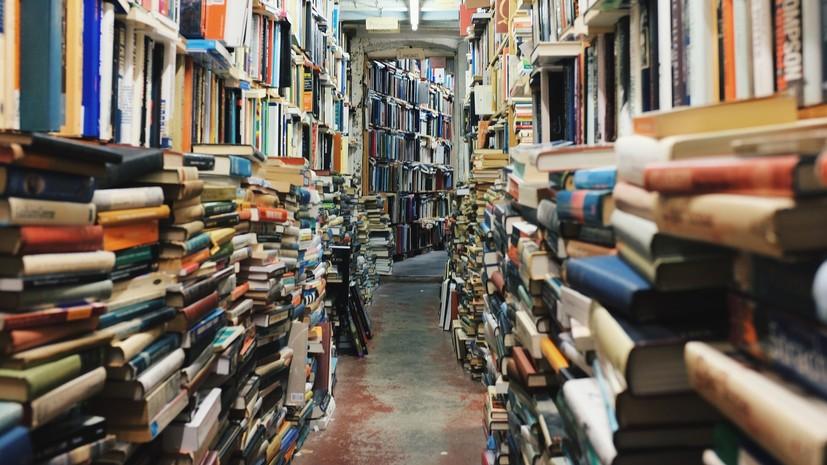 В США мужчина вернул книгу в библиотеку через 53 года