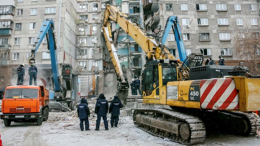 Власти Магнитогорска прокомментировали ситуацию с квартирами для родственников погибших при взрыве газа в доме