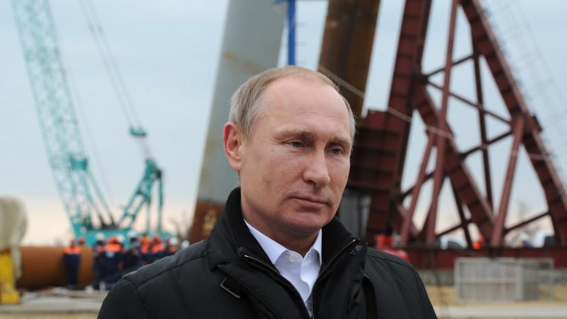 Путин прибыл в Севастополь