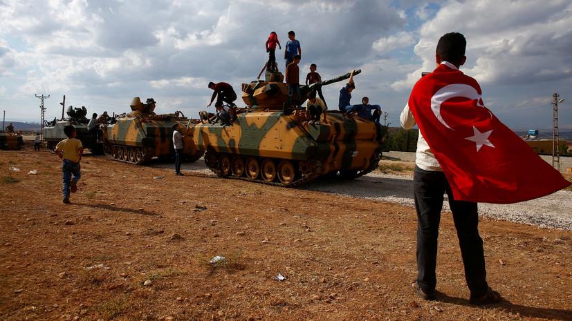 Турция и Иран проводят совместную операцию против РПК