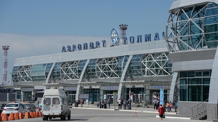 Экс-сотруднику аэропорта Толмачёво грозит до шести лет лишения свободы за кражу из багажа