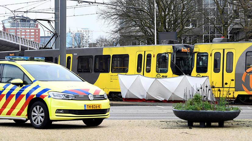 Стрелок вбегах: чтоизвестно онападении внидерландском Утрехте