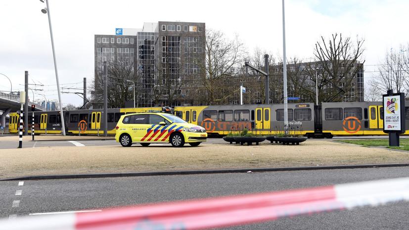 Опубликовано фото разыскиваемого в связи со стрельбой в Утрехте