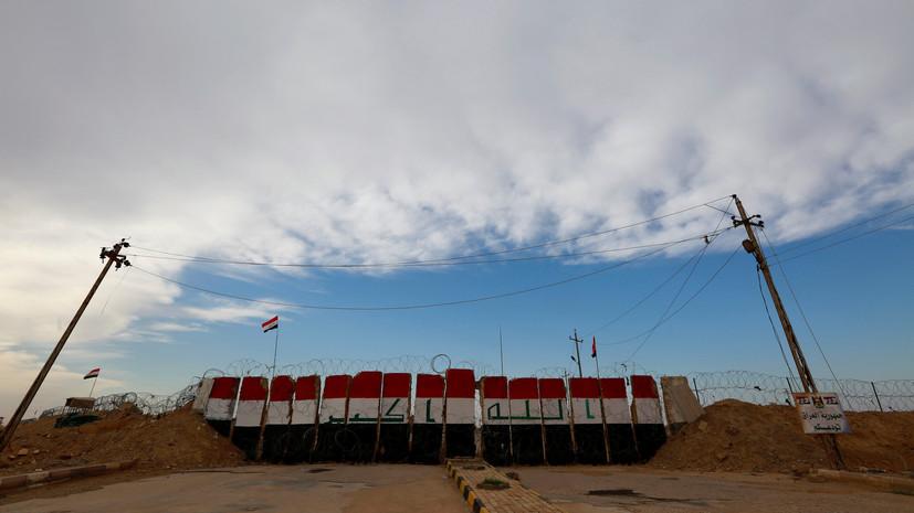 Ирак откроет границу с Сирией в ближайшие несколько дней